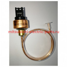 Реле высокого давления E17011646 типа OFF: 2.55 MPa, ON: 2.1 MPa